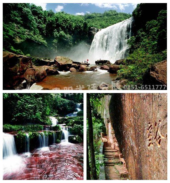 赤水风景区——贵州旅游景点推荐