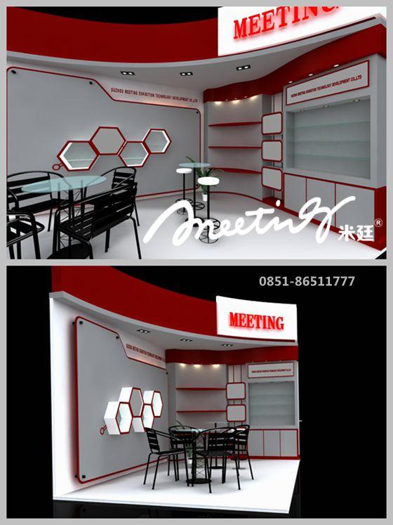 空间内做出自己风格的宣传展位,我们也叫特装展位,我们苏州米廷会展